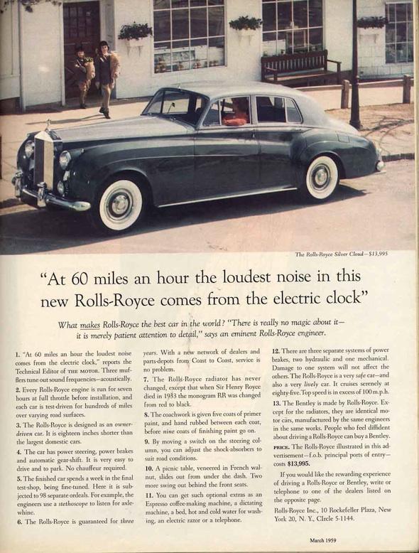 Rolls-Royce, una de las campañas más admiradas de David Ogilvy